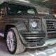 Карбоновый «Гелик» продают в Москве за 38 млн рублей