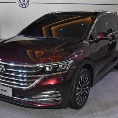 Volkswagen Viloran