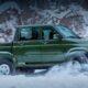 УАЗ выпустит битопливный УАЗ «Пикап»