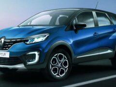 Renault привезёт в Россию обновленный Kaptur