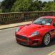 Aston Martin представил серийную версию Callum Vanquish 25