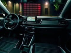 Kia обновила седан и хэтчбек Kia Rio для рынка США