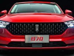 Besturn представил новый седан Bestune B70