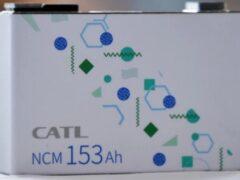 CATL разрабатывает инновационную батарею для электрокаров