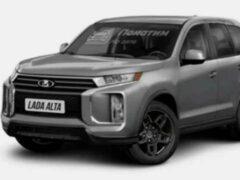 Новая Lada Alta: опубликованы первые рендерные изображения модели