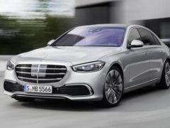 Mercedes-Benz провел премьеру нового седана S-Class