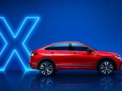 VW Tiguan X представлен как купе-внедорожник, но только для Китая