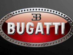 Автоконцерн Bugatti остановил разработку второй модели