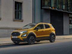 Ford презентовал внедорожную версию кроссовера EcoSport Active