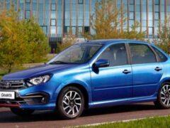 Lada Granta остается самым продаваемым автомобилем в России по итогам мая