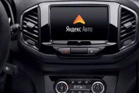 АвтоВАЗ оснастит свои модели новым мультимедийным комплексом