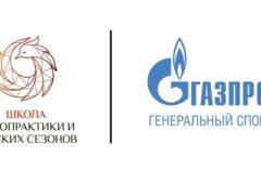 «Школа Иннопрактики и Русских сезонов» принимает в своих стенах первых студентов-иностранцев