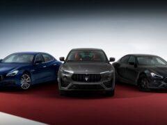 Maserati обновила сразу три модели 2021 модельного года