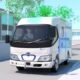 Hino представил электрический грузовик с низким уровнем пола