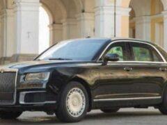 Президентский лимузин Aurus предлагается в свободной продаже