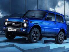 Автомобили LADA с 1 мая стали дороже на 9 – 30 тысяч рублей