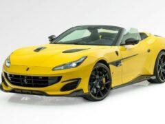 Кабриолет Ferrari Portofino получил в ателье Mansory карбоновую крышу