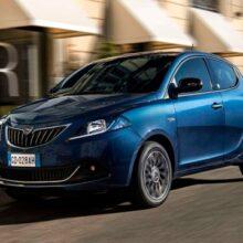 Lancia выпустит компактный хетчбэк в 2024 году