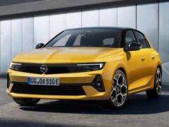 Компания Opel представила новое поколение хэтчбека Astra