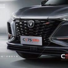 Обновленный Changan CS75 Plus показали на первых официальных фото