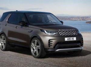 Land Rover Discovery представил семиместную версию Metropolitan