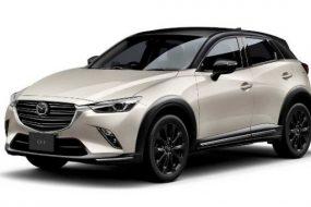 Кроссовер Mazda CX-3 получил спецверсию Super Edgy в Японии